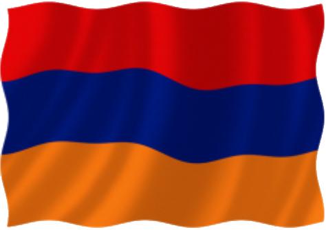 флаг армении фото